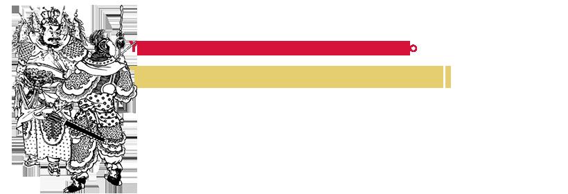 Welcome-ylwc