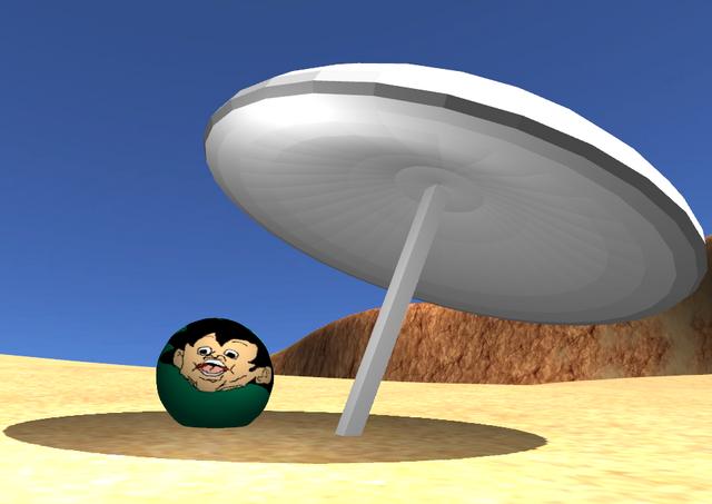 File:Dusty desert easter egg.png