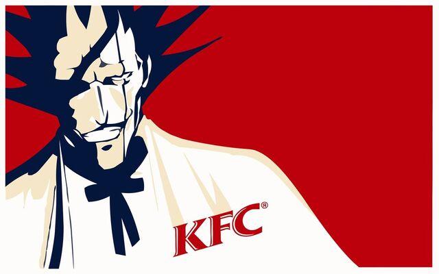 File:Kenpachi Fried Chicken.jpg