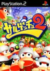 Ape Escape 2 JAP Cover