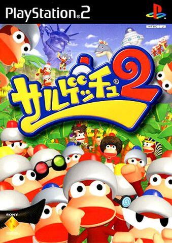File:Ape Escape 2 JAP Cover.jpg