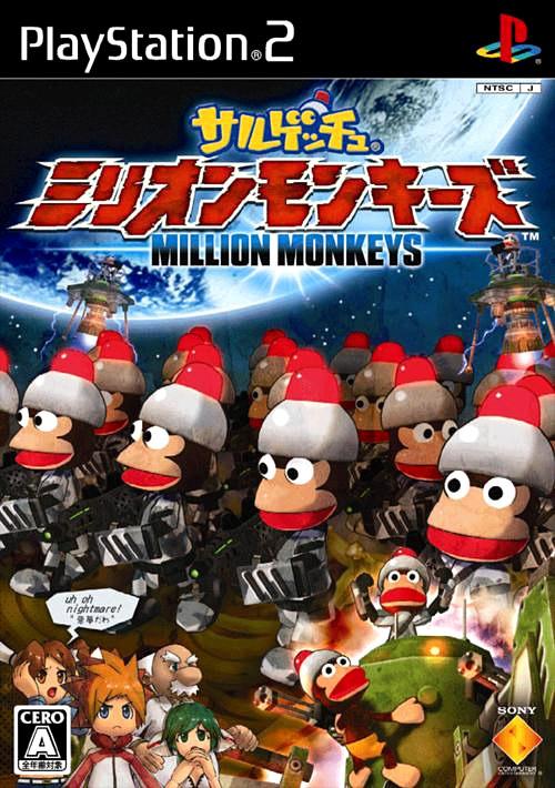 File:Ape Escape Million Monkeys.jpg