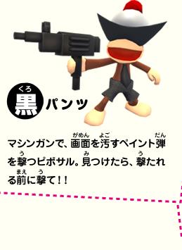File:Monkey black.jpg