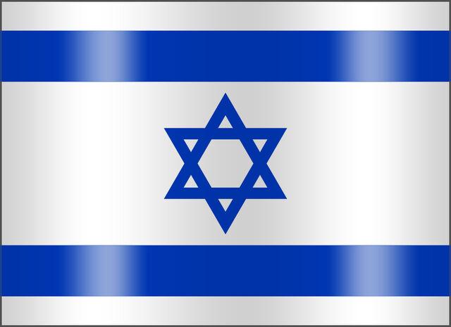 File:Israel.jpg