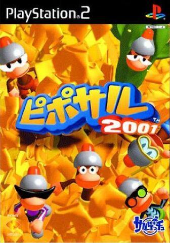 File:Ape Escape 2001.jpg