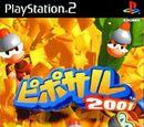 Ape Escape 2001