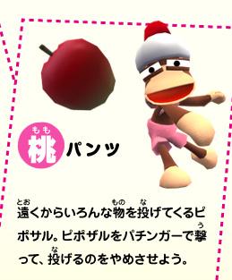File:Monkey pink.jpg