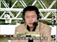 Hatsuta Keisuke SASUKE 10
