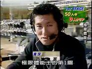 Ogasawara Wataru SASUKE 14