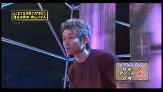 File:Koji hashimoto.jpg