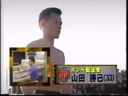 Yamada Katsumi SASUKE 3