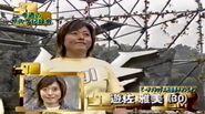 Yusa Masami SASUKE 12
