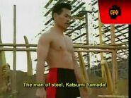 Yamada Katsumi SASUKE 5