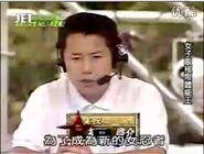 Hatsuta Keisuke KUNOICHI 3