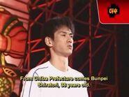 Shiratori Bunpei SASUKE 16