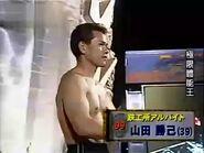 Yamada Katsumi SASUKE 14