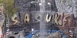File:Sasuke17logo.jpg