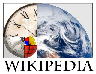 Gutza Wikipedia logo1