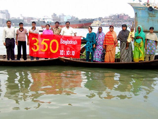 File:04-dhaka-bangladesh.jpg