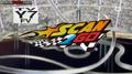 Thumbnail for version as of 11:19, November 4, 2012