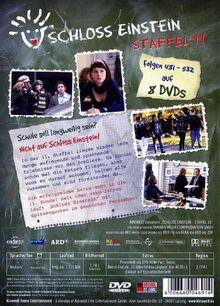 Dvd 504 lisa - 2 part 1