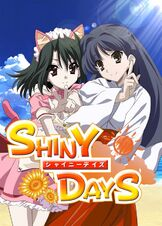 Shiny days poster