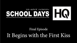 It Begins with the First Kiss Title