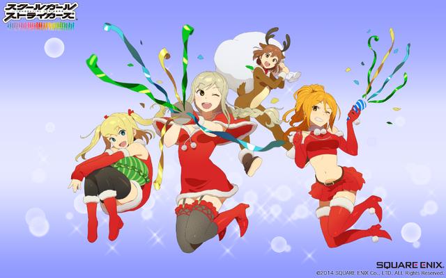 File:Christmas 2014.png