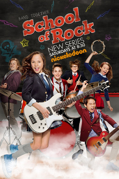 File:School of Rock poster.jpg