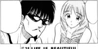 School Rumble Chapter 035