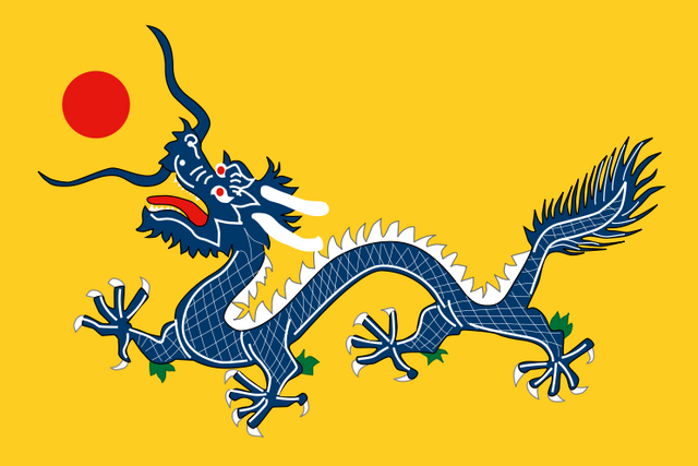File:Flag of the Qing Dynasty.png