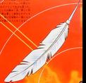 Joe's Feather Shuriken
