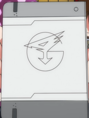 File:Hajime's NOTE.png