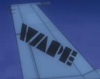File:VAPE Logo (Jet).png