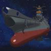 File:Battle-Yamato.jpg