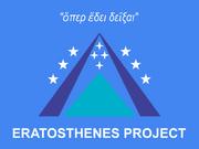 Eratosthenes Project Flag