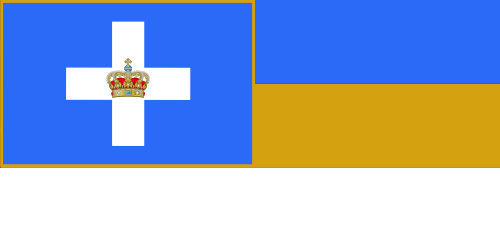 File:Atridean Colonial Empire Flag.png