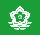 Harbin Special Administrative Region