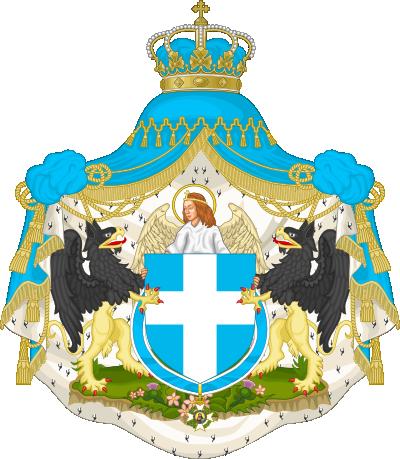 File:Atridea-national-emblem.png