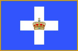 File:Atridean-kingdom-flag.png