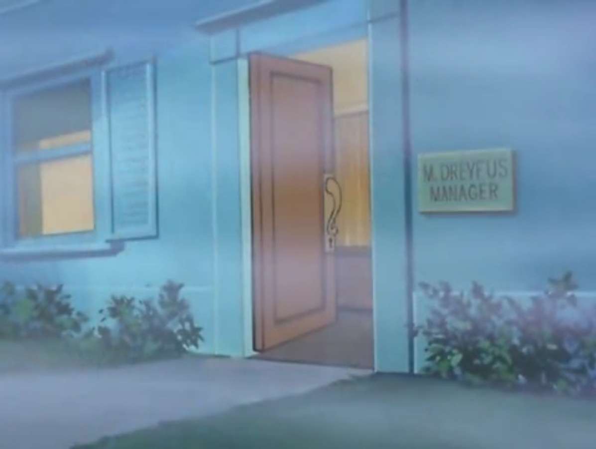File:Mr. Dreyfus's office.png