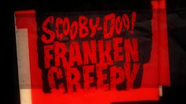 Frankencreepy title card