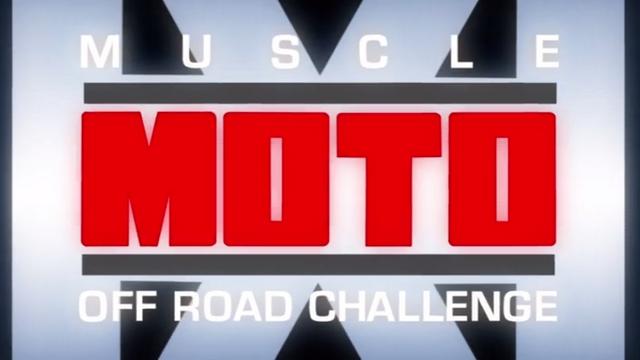 File:Muscle Moto X logo.png