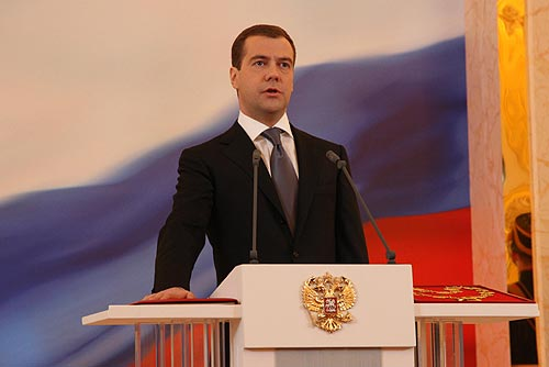 File:Inauguration of Dmitry Medvedev, 7 May 2008-7.jpg