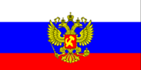 File:Russia2.png