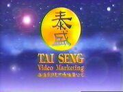 1997 Tai Seng Video Marketing Logo