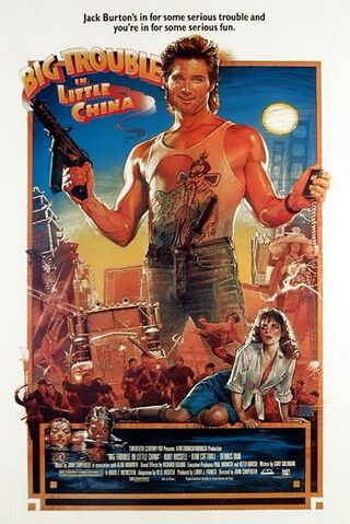 File:1986 - Big Trouble in Little China Movie Poster.jpg