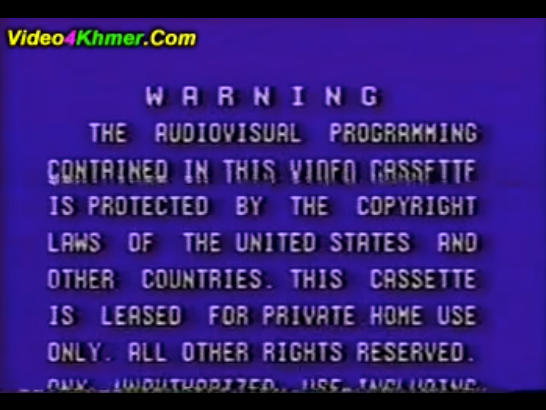 File:Asia Television Warning on Blue Background.png