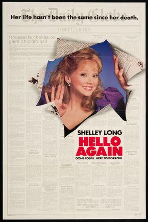1987 - Hello Again