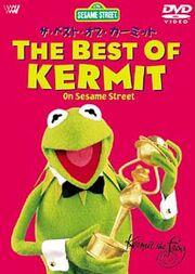 The Best Of Kermit